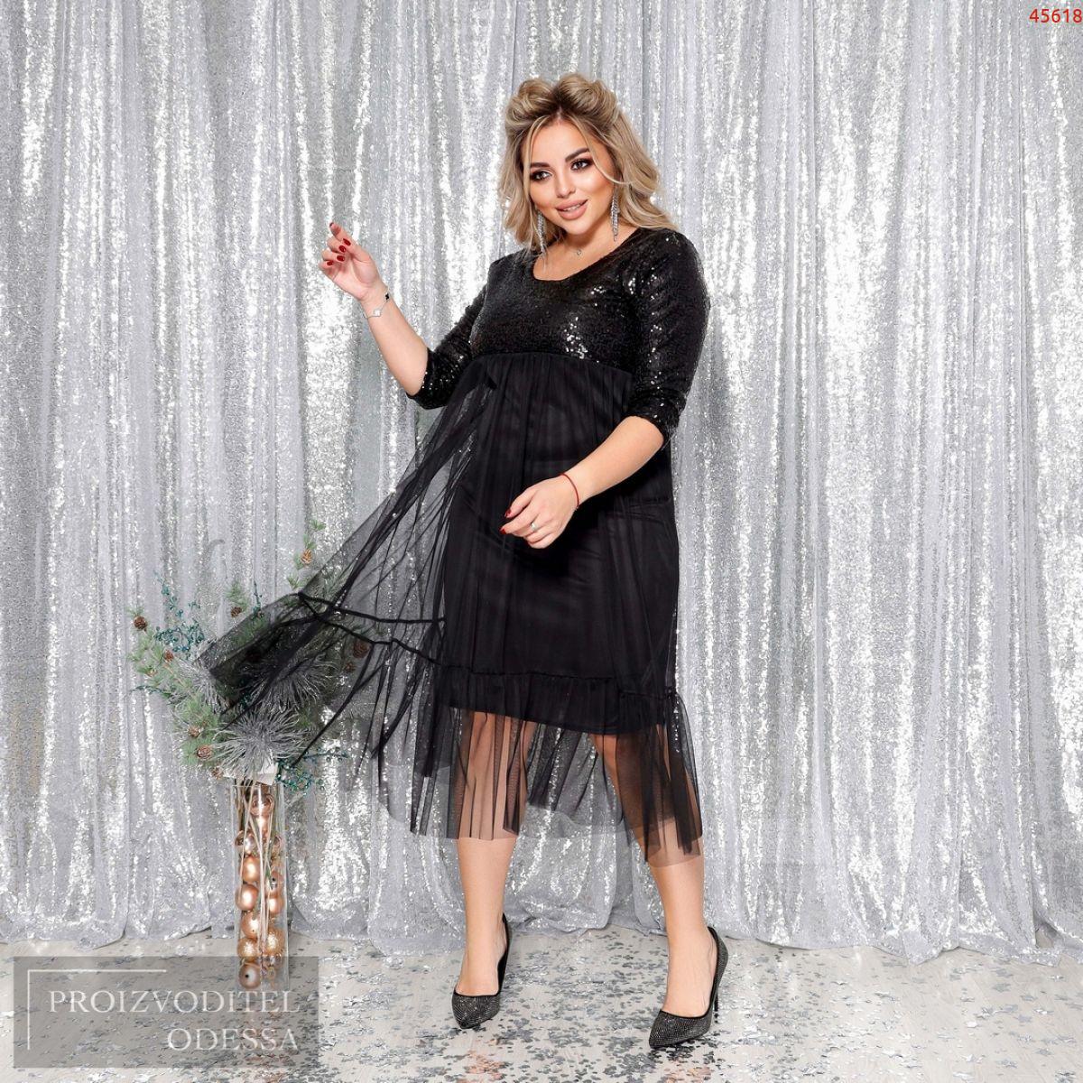 Платье №45618
