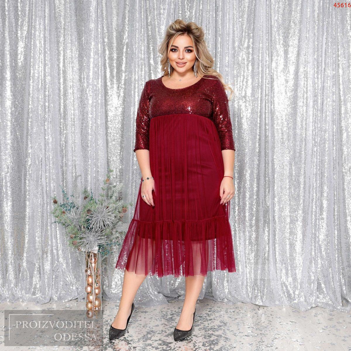 Платье №45616