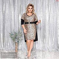 Платье №45614