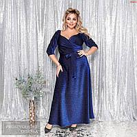 Платье №45612