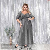 Платье №45611
