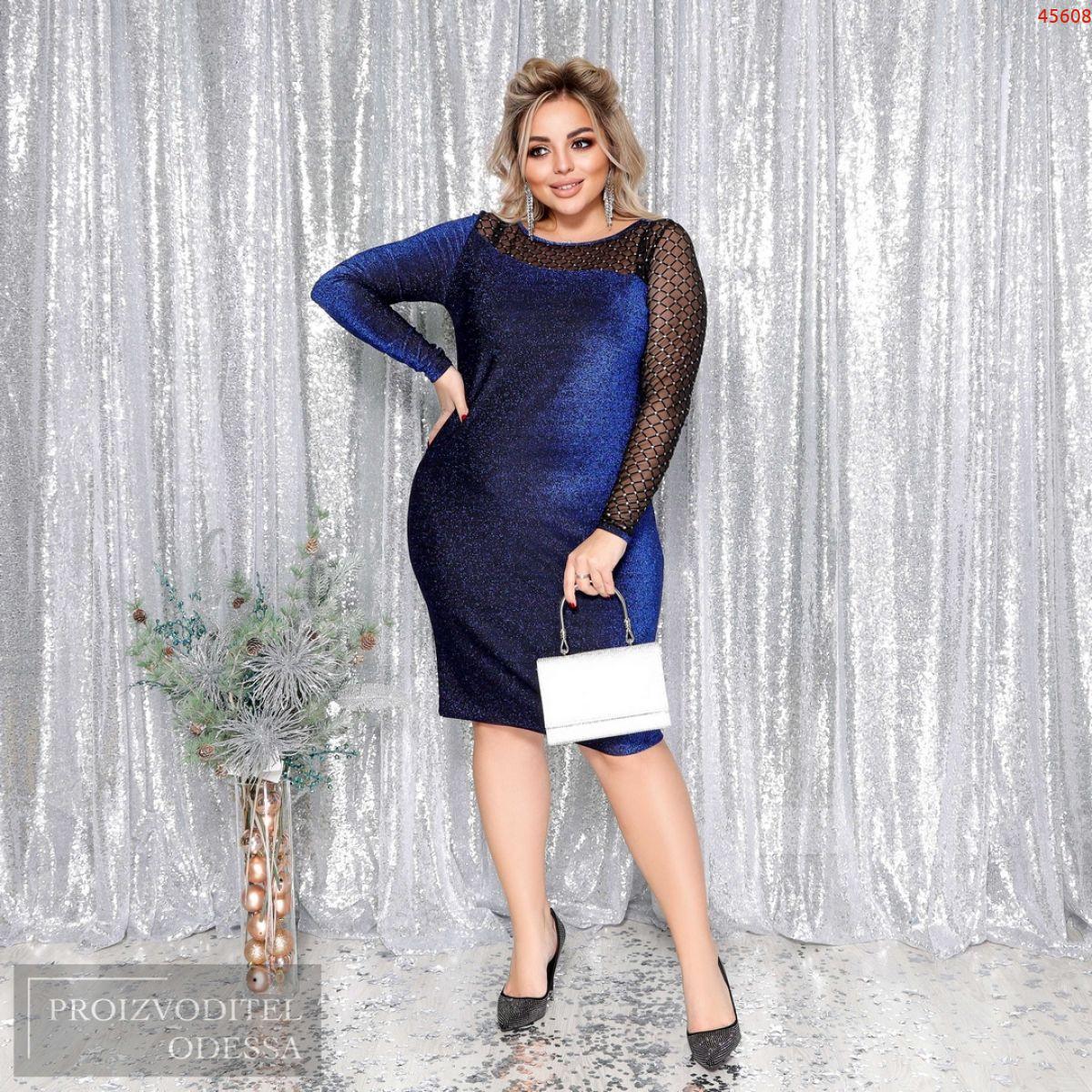 Платье №45608
