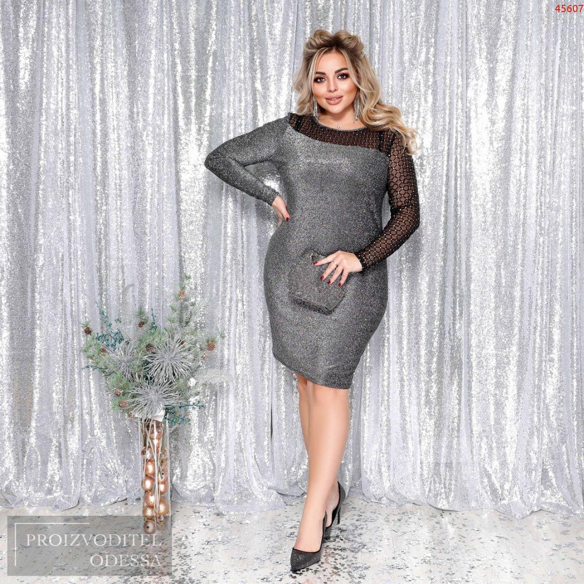 Платье №45607