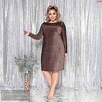 Платье №45606