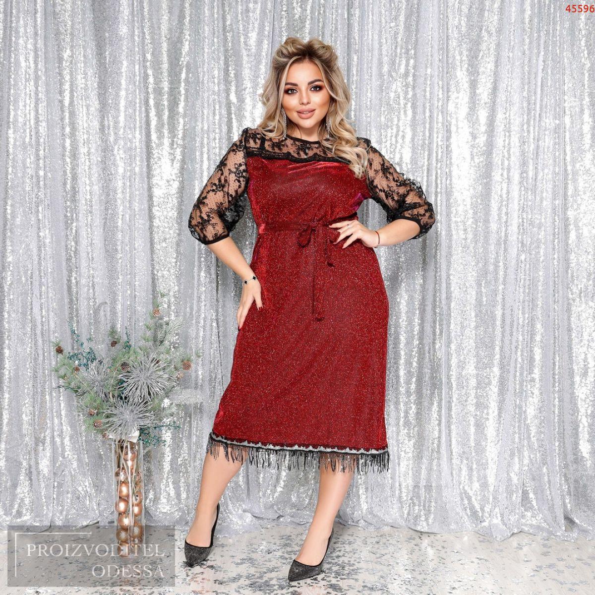 Платье №45596
