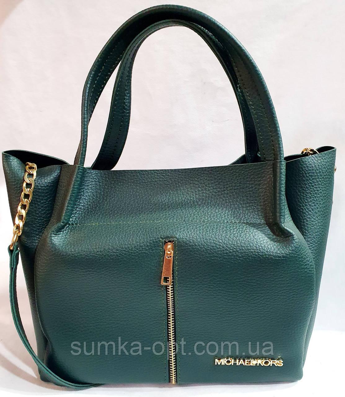 Брендовая женская сумка Michael Kors зеленая из искусственной кожи 29*25 см