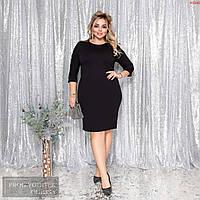 Платье №45590
