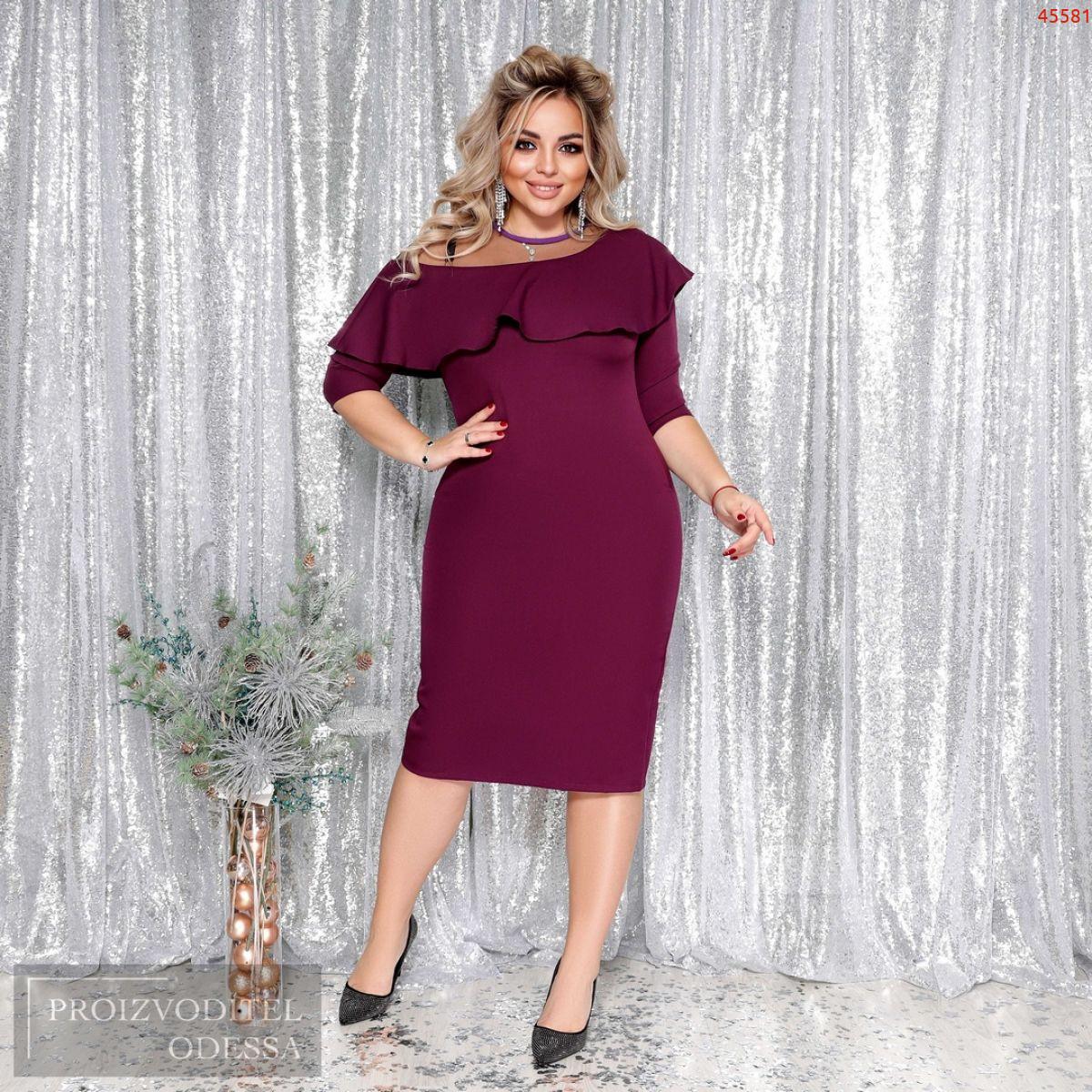Платье №45581
