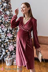 Нарядне плаття для вагітних і годування Юла Мама Jen DR-49.242 xS