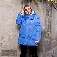 Куртка №45490