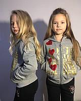 Теплий спортивний костюм для дівчинки трійка