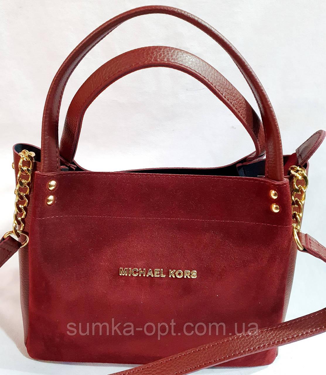 Брендовая женская сумка Michael Kors бордовая из натуральной замши 27*23 см
