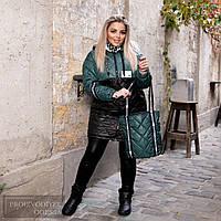 Куртка +сумка №45465
