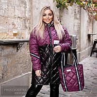 Куртка +сумка №45464