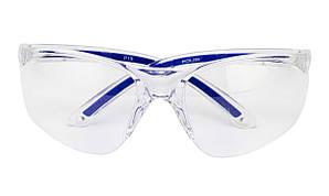 Защитные очки Polisi 15-4 (оригинал)