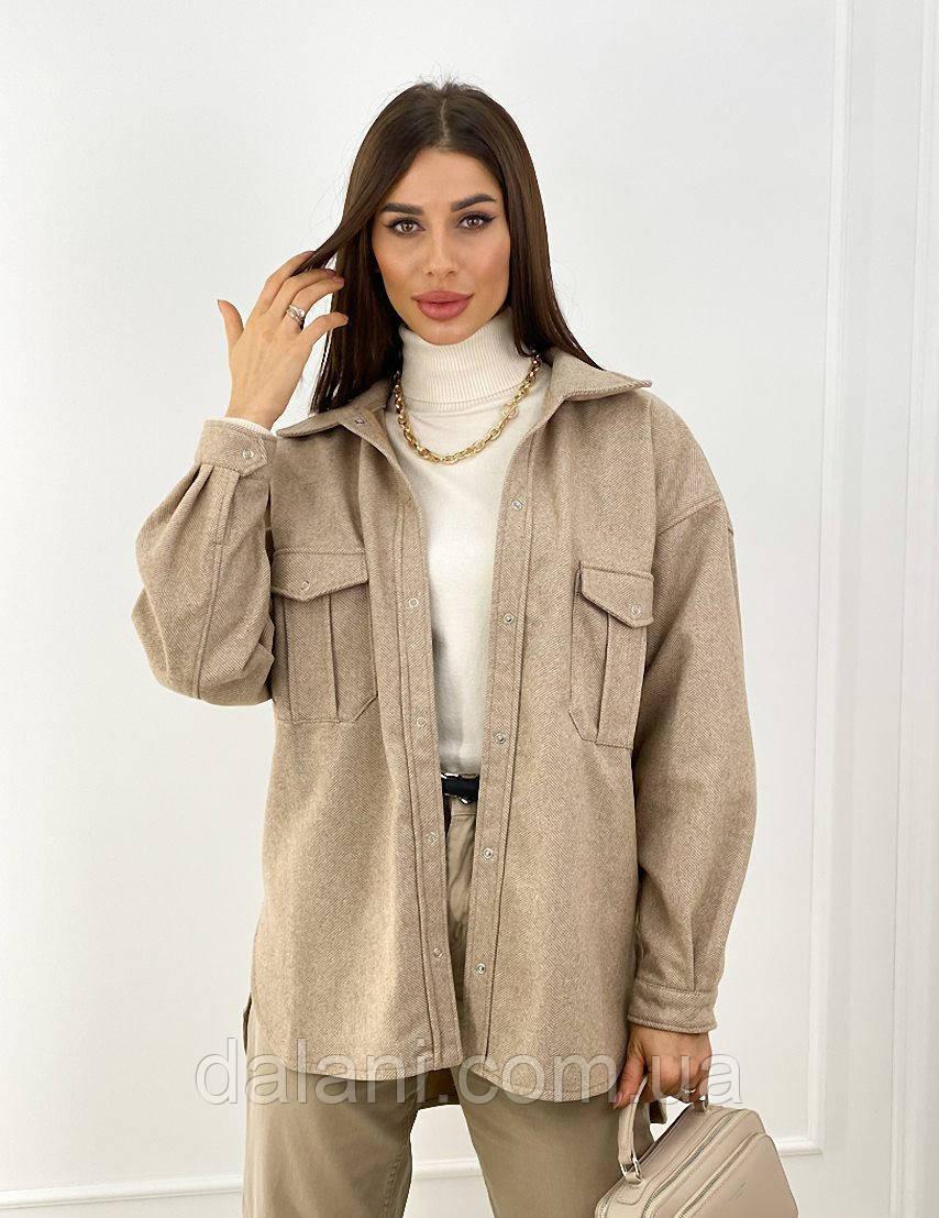 Женская светло-бежевая шерстяная рубашка