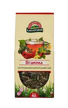 """Чай """"Вітамінка"""", Карпатський Гірський чай, 40г"""
