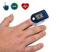 Пульсоксиметр на палец Fingertip ЧБ. прибор для измерения кислорода в крови и пульса, пульсоксіметр