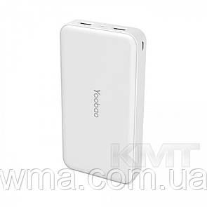 Yoobao M16 Power Bank — 16000 mAh White