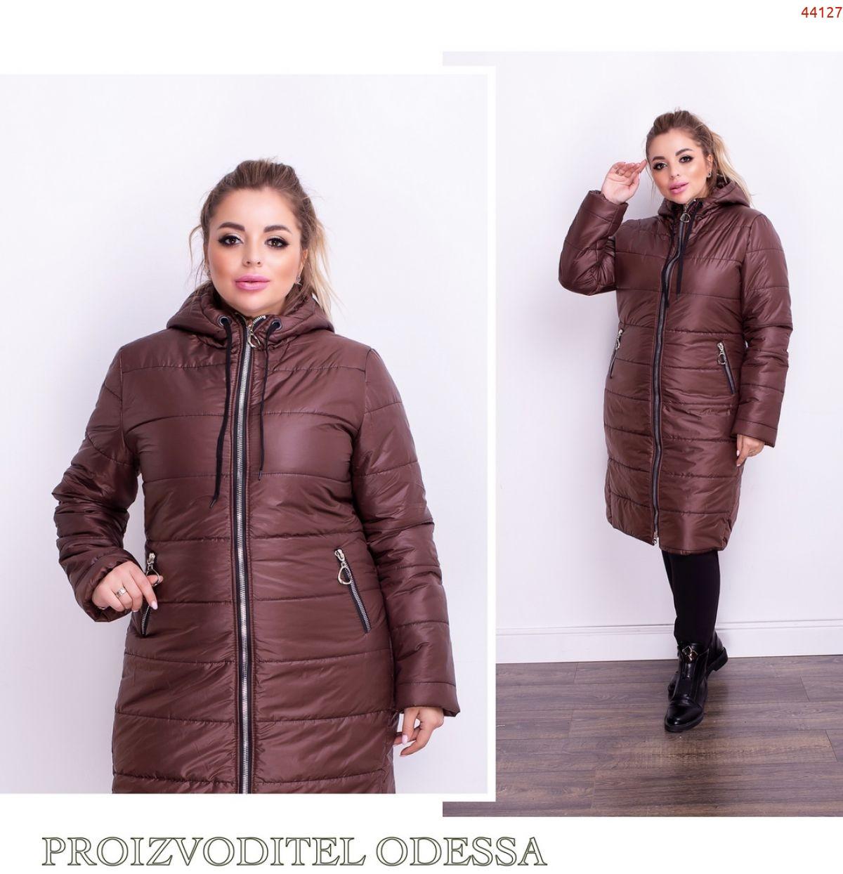 Куртка №44127