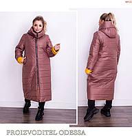 Куртка №44122
