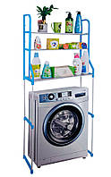 Стеллаж над стиральной машиной, пластик/металл голубая высота 150 см. | полка над стиральною машиною