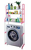 Этажерка над стиральной машиной, пластик/металл розовая высота 150 см. | полка стеллаж над стиральною машиною