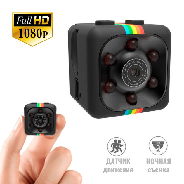 Мини-камера SQ11 Mini Sports Full HD DV 1080p скрытый видеорегистратор для дома с доставкой