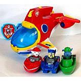 """Игровой набор транспорта A722 """"Щенячий патруль"""", транспорт с фигурками Маршал, Рокки, Гонщик, фото 2"""