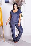 Брючная пижама П1319 Серый, фото 2