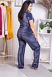 Брючная пижама П1319 Серый, фото 4
