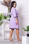 Комплект женский сорочка с халатом XXL+ К1326н Сирень, фото 3