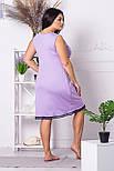 Комплект женский сорочка с халатом XXL+ К1326н Сирень, фото 4