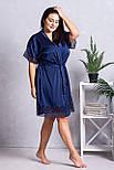 Халат женский шелковый Х1241 Синий, фото 2
