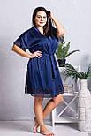 Халат женский шелковый Х1241 Синий, фото 3