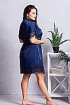 Халат женский шелковый Х1241 Синий, фото 4