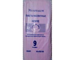 Фасовочный пакет №9 (26х35) 0,85кг МЕГАПЛАСТ  цветная (1 пач)