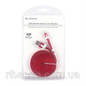 Кабель USB Apple lightning для Iphone, IPad, красный