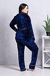 Комплект домашний XXL+ К1321 Синий, фото 4