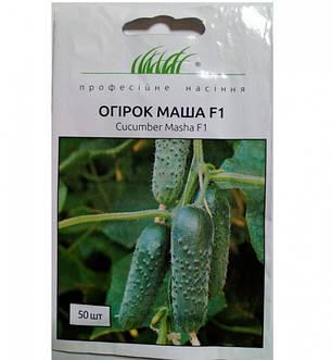 Маша F1 семена огурца, 50 семян — партенокарпический, ранний, Seminis, фото 2