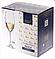 Набор бокалов для вина Bohemia Fulica 400 мл. золото, фото 5