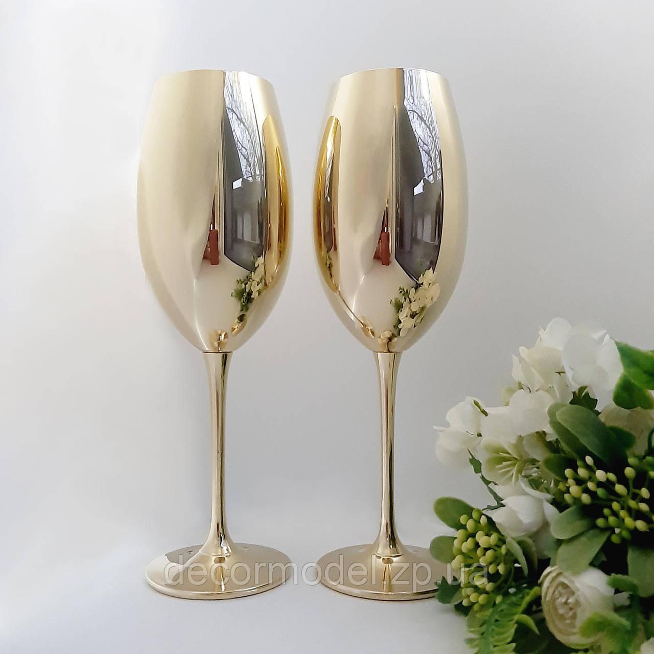 Набор бокалов для вина Bohemia Fulica 400 мл. золото