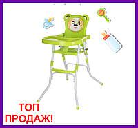 Детский стульчик для кормления Bambi 113-5 Зеленый