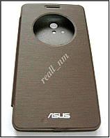 Коричневый чехол View Flip Cover для смартфона Asus ZenFone 6, фото 1
