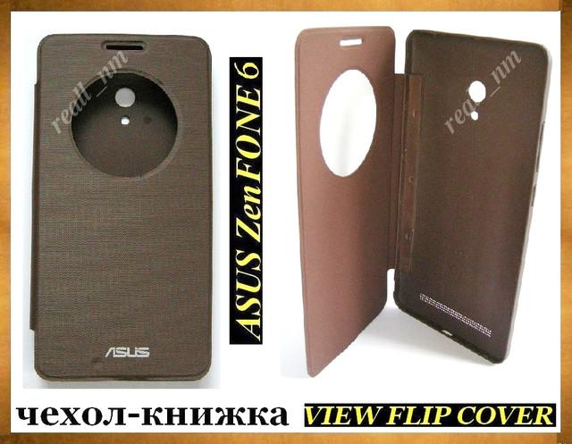View Flip Cover чехол Asus ZenFone 6