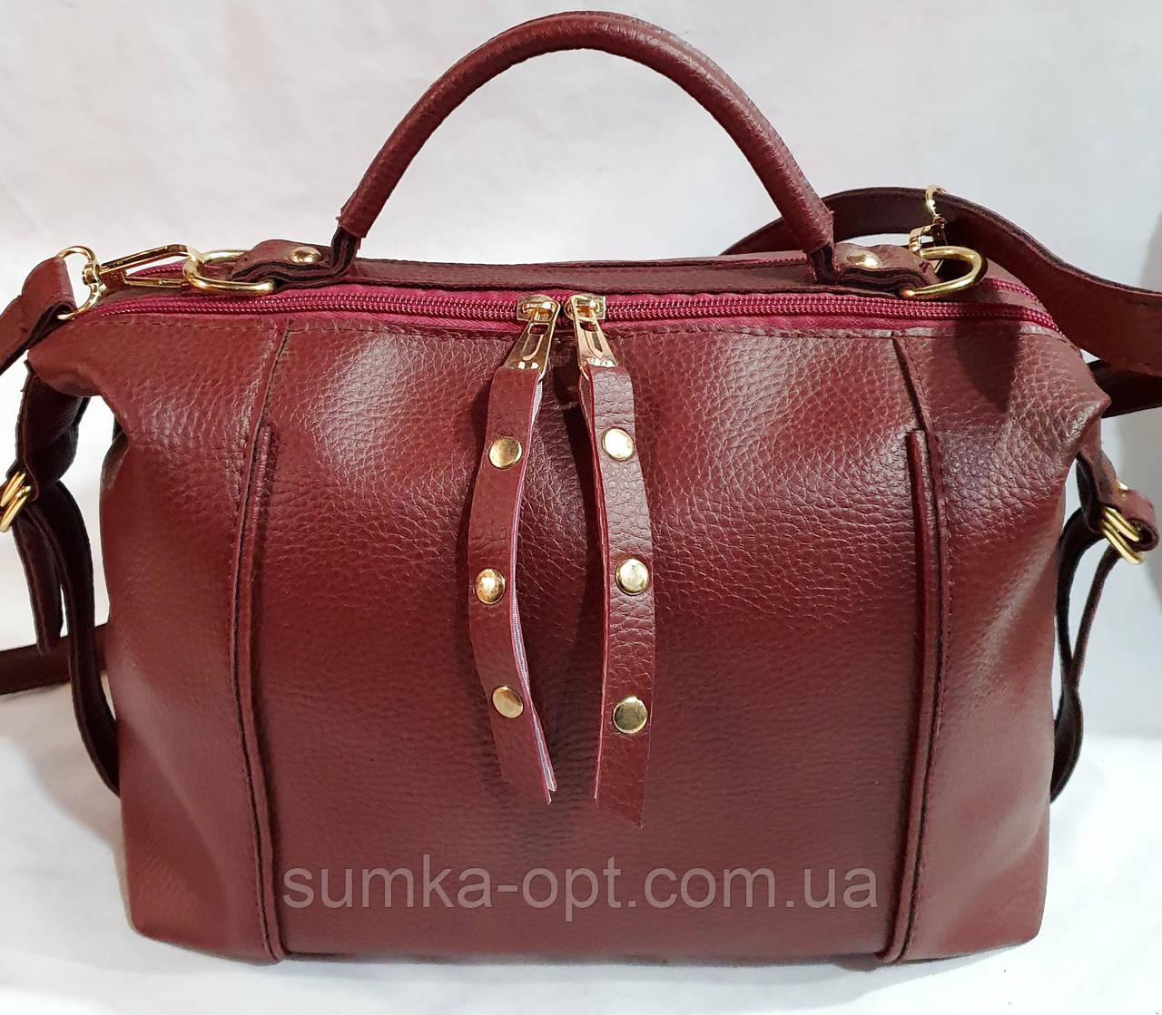 Брендовая женская сумка Zara с золотой фурнитурой и на 2 молнии 30*21 см (распродажа) бордовая