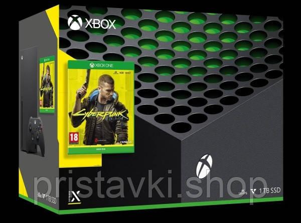 Xbox Series X Cyberpunk 2077 Bundle 1TB