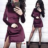 Платье велюровое приталенное с разрезами по бокам нарядное длиной мини (р. 42-46) 9031995, фото 2