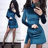 Платье велюровое приталенное с разрезами по бокам нарядное длиной мини (р. 42-46) 9031995, фото 4