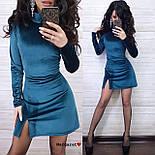 Платье велюровое приталенное с разрезами по бокам нарядное длиной мини (р. 42-46) 9031995, фото 5